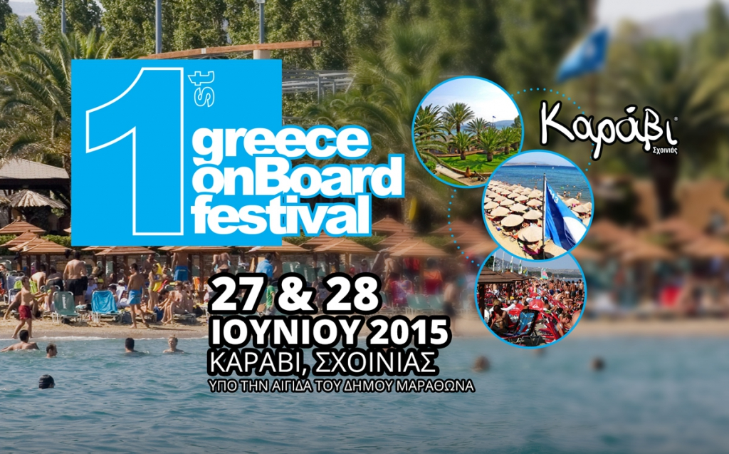 1st Greece On Board festival @ Karavi Schinias